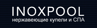 INOXPOOL купели и СПА из нержавеющей стали